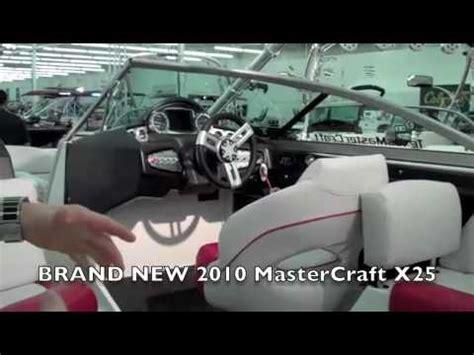 Dallas Boat Show by Mastercraft Brian Sasser Dallas Boat Show Booth