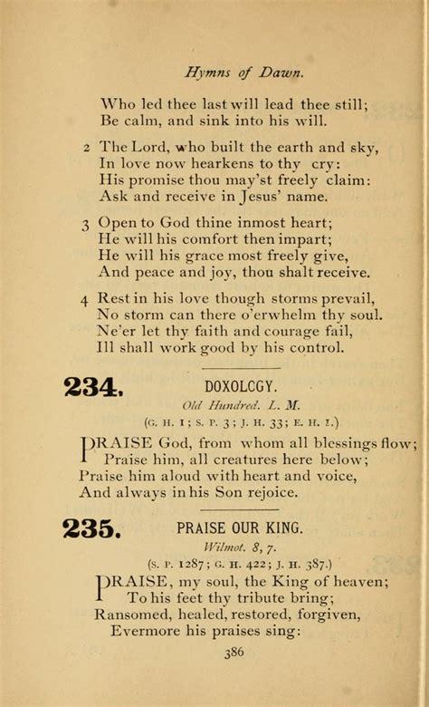 poems  hymns  dawn  praise god