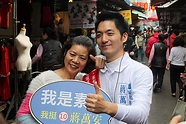 As Taiwan's ruling KMT party wanes, a familiar name steps ...