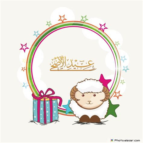 The Best Backgrounds Ever Top 10 Eid Ul Adha Greeting Cards 2014 On Stylish