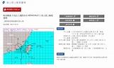 米克拉輕觸南台威力減弱中 專家提醒仍須注意降雨狀況-風傳媒