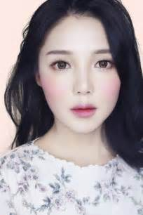 Pony Makeup Korean Beauty