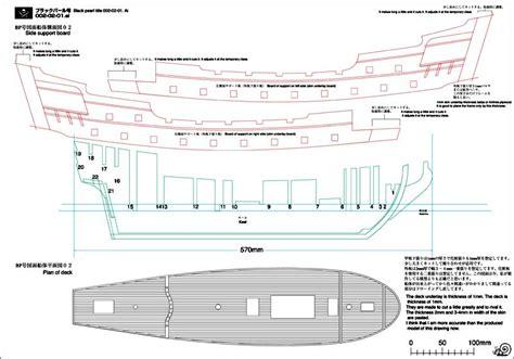pearl deck plan 5 le black pearl en vrai les navires et la mer