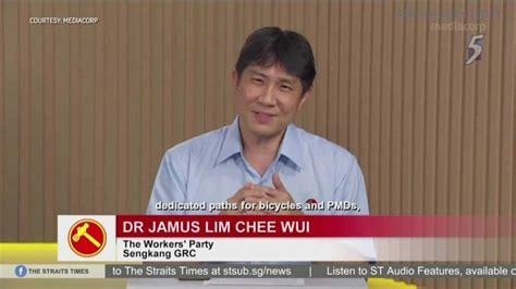 Ayhan kose & jamus j. #LaoniangWalktheGround: Eh Jamus Lim, why you insult Singaporeans like that? - Sure Boh Singapore