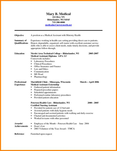 Certified Assistant Resume by 8 Certified Assistant Resume Template