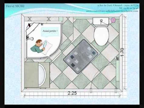 Une Petite Salle De Bain Très Fonctionnelle (chantier R