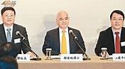 政情:周大福億元捐清華 - 東方日報