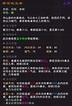 《我來自江湖》劈石破玉拳武學屬性效果一覽 (攻略) - 遊戲攻略 遊戲世界