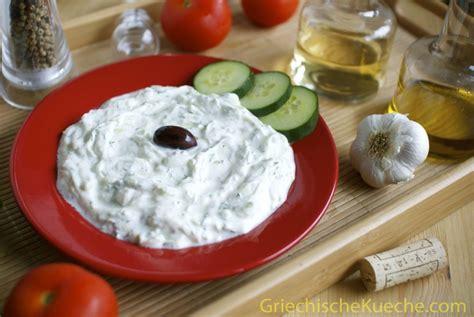 Original Griechische Kuche Rezepte by Original Griechisches Zaziki Griechische K 252 Che