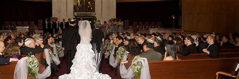 adath jeshurun ajpa 796   Wedding2