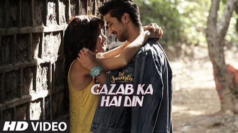 Gazab Ka Hai Din Lyrics