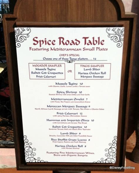 spice road table menu what s new around the world the disney food blog