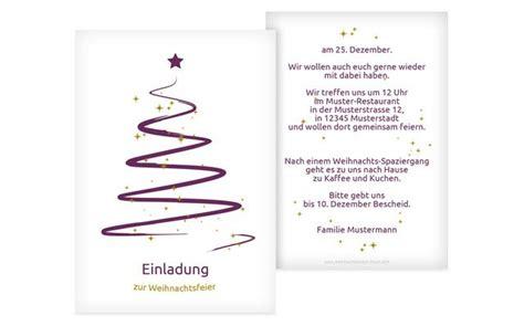 einladungskarte weihnachten privat wunderbaum