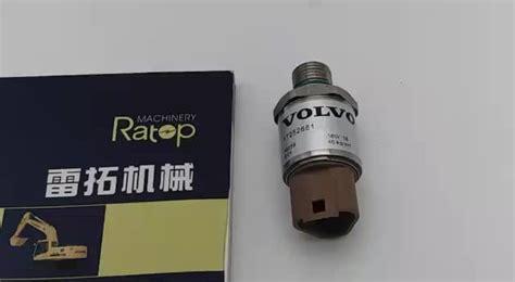 Pressure Switch Pc200 7 Pn quality excavator parts voe17252661 17252660 14560160