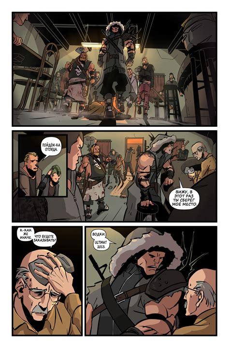 Злобный шипастый эскимос комикс Demon Archives на русском ...