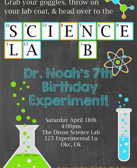 Science Birthday Invitation  Lillian Hope Designs