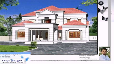 house design software   full version