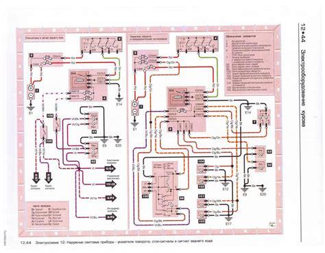 need rear lights wiring diagram electrical mk1 mk2 mondeo talkford