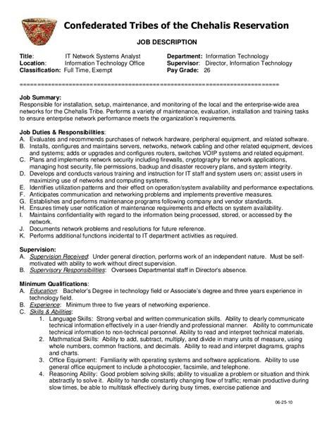 IT Network Systems Analyst - JOB DESCRIPTION