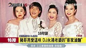 豬哥亮愛這味 DJ永鴻老婆的「客家滷麵」│三立新聞台 - YouTube