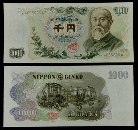 Buy your favorite gift card and get it email delivery, itunes, google play , razer gold , pubg uc , free fire diamonds and much more. Japan BANKNOTE 1000 Yen 1963 UNC,Blue Serials | eBay