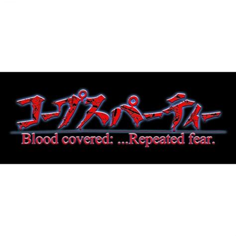 Buy Corpse Party Bloodcovered Repeated Fear 3ds