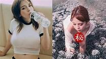 H版李毓芬彎腰採花!火辣畫面網狂放大|東森新聞