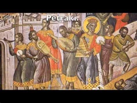 Ottoman Byzantine by Byzantine Ottoman Turkish Shared Musics