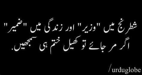pin  prabal kirtika  urdu writing poetry