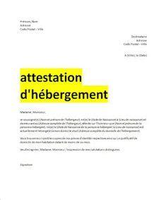 attestation hebergement modele word attestation employeur exemples de mod 232 les en word doc