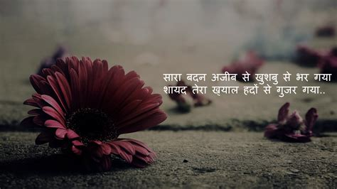 Is Beautiful Quotes 100 Beautiful Quotes In Shayari