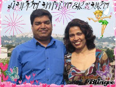 animated gif happy anniversary bhaiya bhabhi