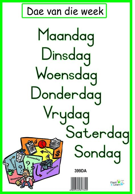 days of the week 2 flash learn