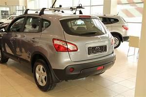 Nissan Qashqai 2012 : 2012 nissan qashqai pics gasoline ff cvt for sale ~ Gottalentnigeria.com Avis de Voitures
