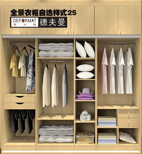 modern shelf 整体衣柜内部设计图