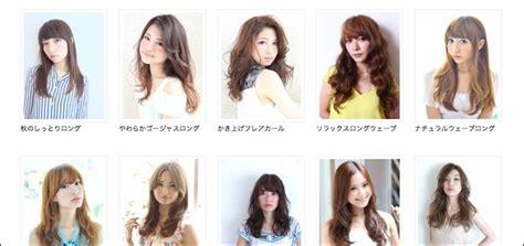 popular japanese hairstyles   popular