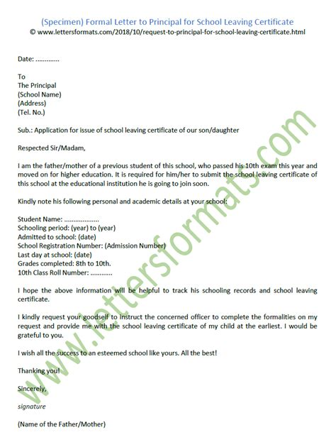 formal letter  principal  school leaving certificate