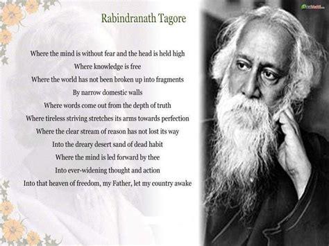 rabindranath tagore poems  english rabindranath tagore