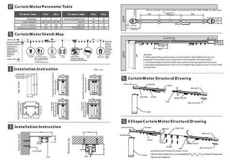 Wireless Control Motorized Curtain,curtain Motor,motorized Drapery / Mini Shower Curtain Rod