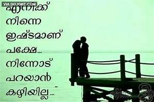 pics photos malayalam love failure. love failure quotes in ...