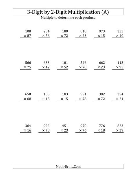 digit multiplication worksheet math aids 3 digit by 2 digit multiplication a home school math