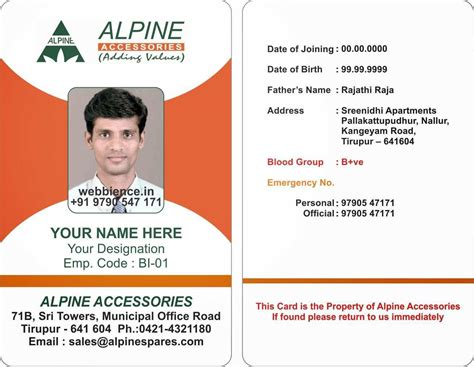 employee id card template microsoft word front