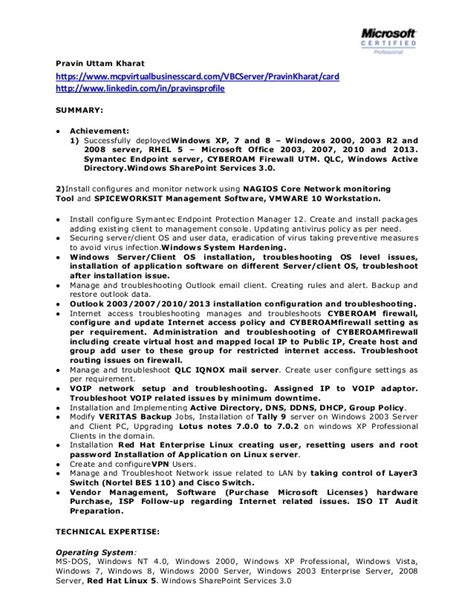 Network Administrator Duties Resume by Systems Administrator Description Network Systems