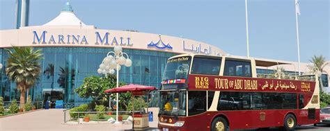 arabian cuisine marina mall in abu dhabi visitabudhabi ae