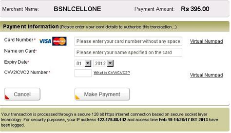 How many days does it take to get an hdfc bank credit card? BillDesk Payment System Has Bug   Complaint Box India