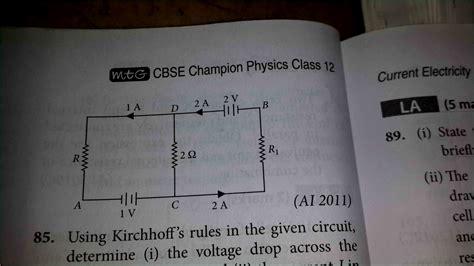 class  physics notes alternating current mcqs