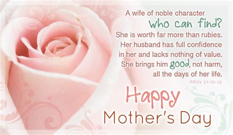 wife ecard email  personalized mothers