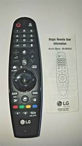New Lg An  Voice Mate U2122 For