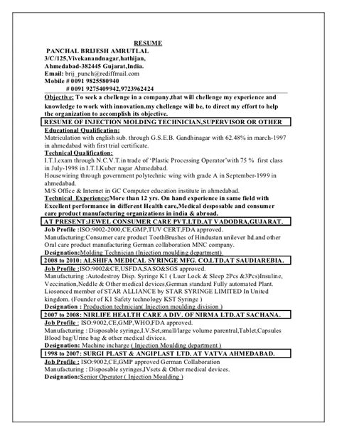 Injection Molding Process Technician Resume by Plastic Processing Technician