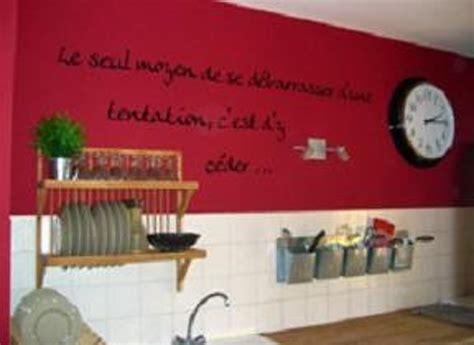 cuisine d馗oration decoration cuisine murale
